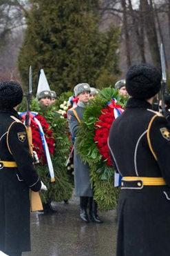Воинские почести