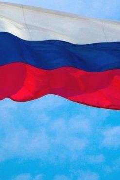 Репатриация в Россию