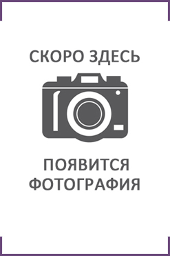Ожидается изображения товара