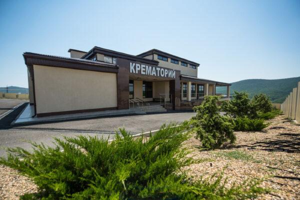 Crematorium in Tbilisi appearance