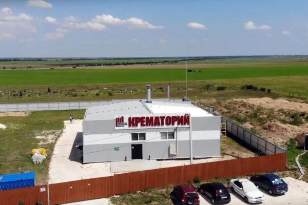 Крематорий в Ставрополе кремация